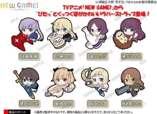 New Game! PitaColle Rubber Strap