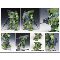 Armored Trooper Votoms The Last Red Shoulder - Scope Dog Turbo Custom ST Edition