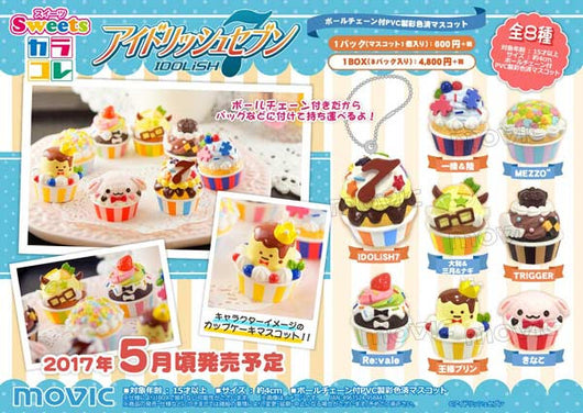(PO) Sweets Color Collection IDOLiSH7 (5)