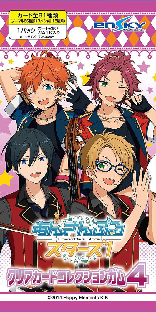 Ensemble Stars! Clear Card Collection Gum 4 (1st release limited edition)
