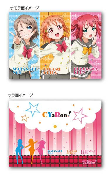 (PO) Love Live! Sunshine! A4 Size Clear File 1 CYaRon! (2)