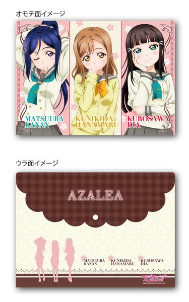 (PO) Love Live! Sunshine! A4 Size Clear File 2 AZALEA (2)