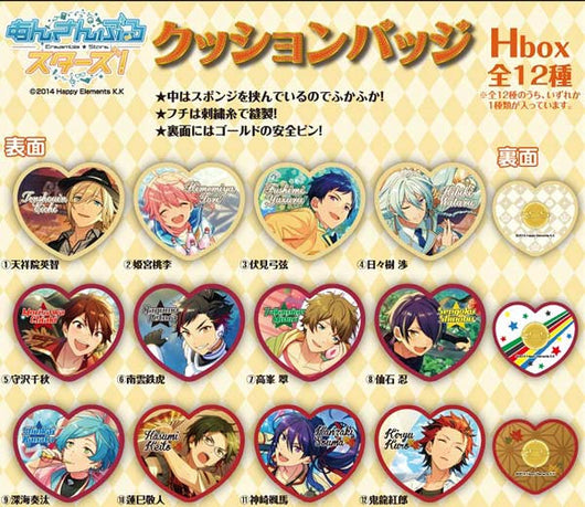 Ensemble Stars! Cushion Badge Hbox