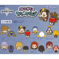 Kingdom Hearts Nokkari Rubber Clip