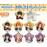 Ensemble Stars! Ohoshisama Can Badge Vol. 1