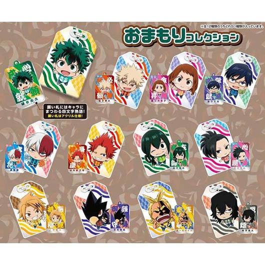 My Hero Academia Omamori Collection