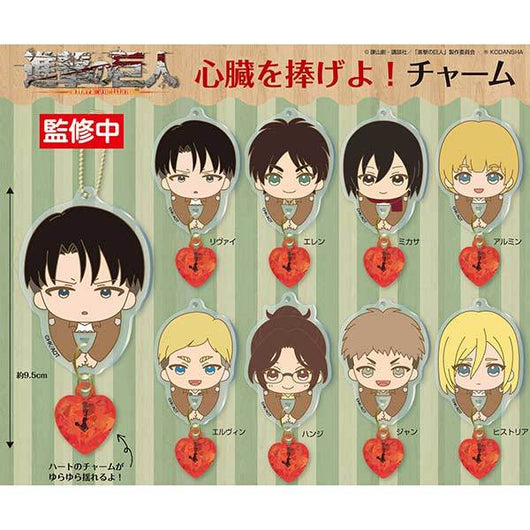 Attack on Titan Dedicate Your Heart! Charm