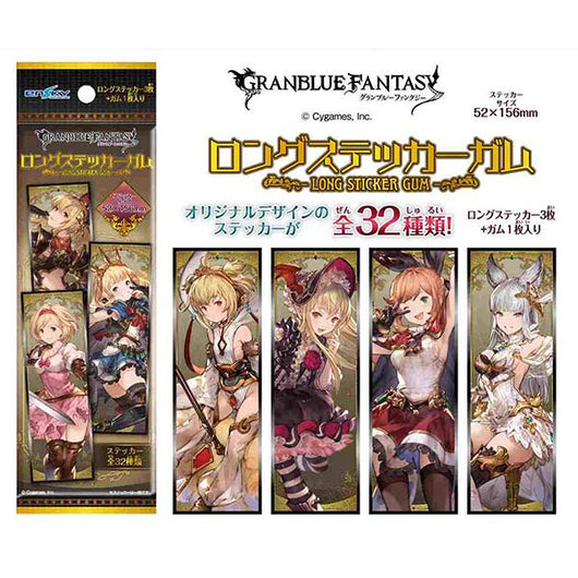 Granblue Fantasy Long Sticker Gum (1)