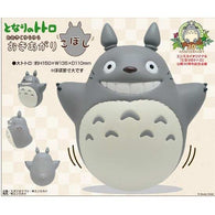 Studio Ghibli My Neighbor Totoro - Totoro Yurayura Forestation