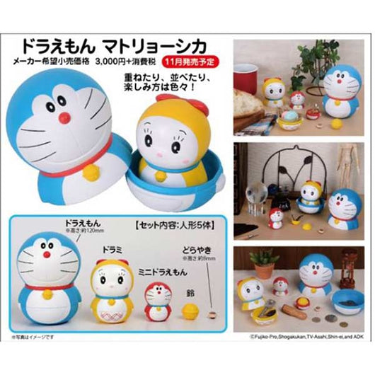 (PO) Doraemon Matryoshka (Russian Doll) (11)