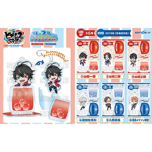 Hypnosismic Division Rap Battle See through Acrylic Stand Ikebukuro Yokohama (1)