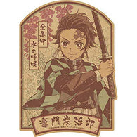 Demon Slayer: Kimetsu no Yaiba - Travel Sticker 1 Kamado Tanjiro