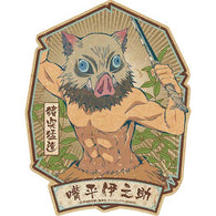 Demon Slayer: Kimetsu no Yaiba - Travel Sticker 5 Hashibira Inosuke