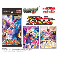 (PO) Monster Strike The Animation Clear Card Collection Gum (3)