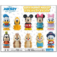 (PO) Disney Mickey & Friends Soft Vinyl Puppet Mascot (5)