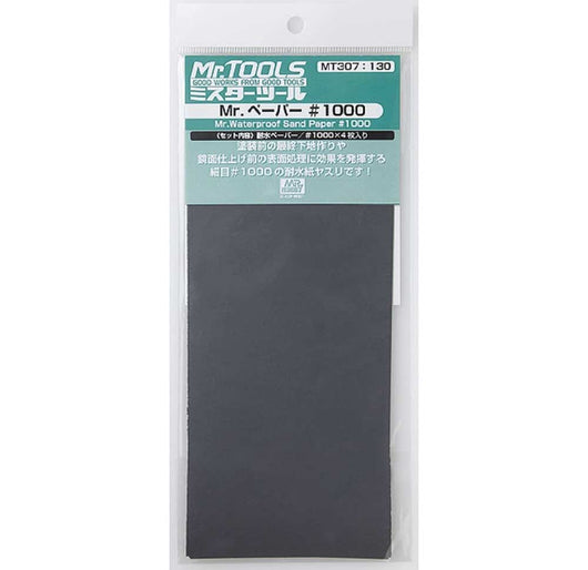 Mr. Waterproof Sand Paper #1000 MT307