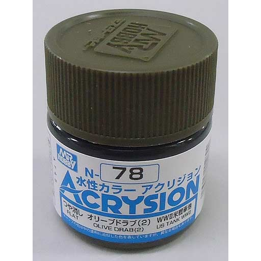 Mr.Hobby Acrysion Color 078: Flat Olive Drab 2 (10ml)