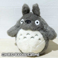 Studio Ghibli My Neighbor Totoro Big Totoro Dark Gray Plush S