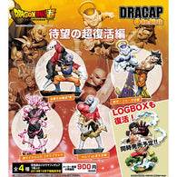 Dragonball Super Dracap Re:Birth Super Revival ver.
