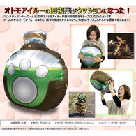 Monster Hunter World Cushion Otomo Airou's Potion