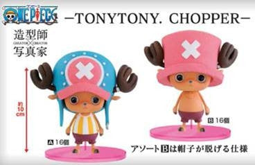 One Piece Creator X Creator - Tony Tony Chopper set