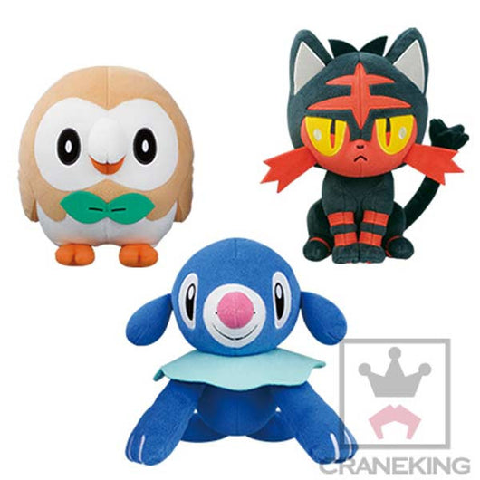 Pokemon Sun & Moon Big Plush