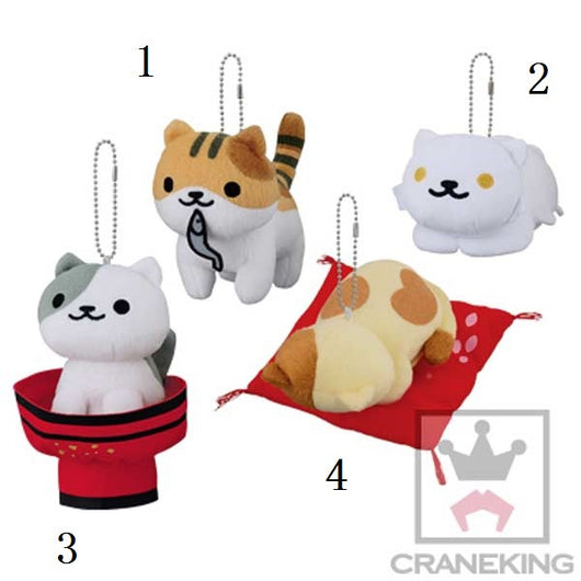 Nekoatsume Decoration Plush Vol.16