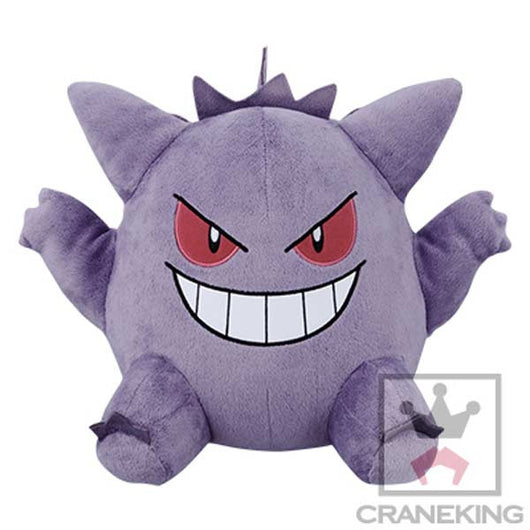 Pokemon I Love Gengar Big Plush