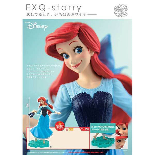 Disney Charcters EXQ The Little Mermaid - Starry Ariel