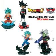 Dragonball Super World Collectible Diorama vol.1