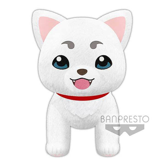 Gintama Super Big Plush Sadaharu