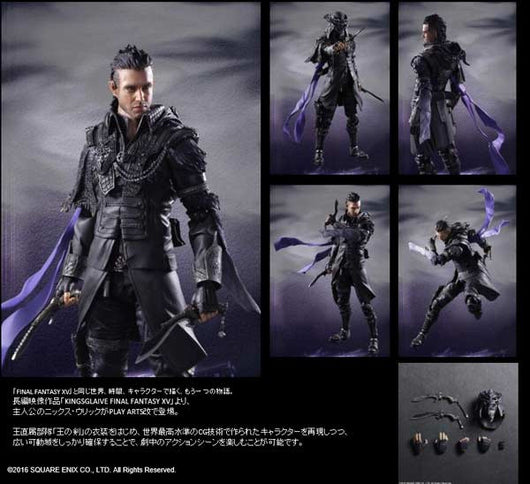Kingsglaive Final Fantasy XV Play Arts Kai - Nyx Ulric