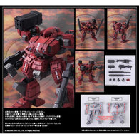 Front Mission 1st - Wonder Arts Frost Hell's Wall Ver.