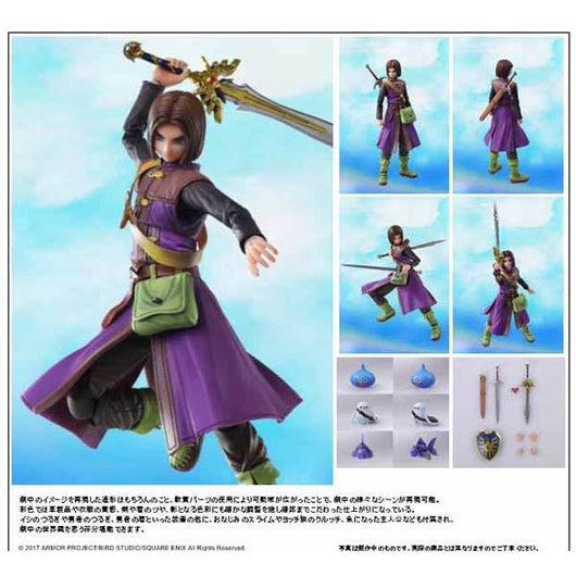 Dragon Quest XI Bring Arts - Hero
