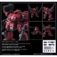 (PO) Front Mission 1st - Wonder Arts Frost Hell's Wall Ver. (8)