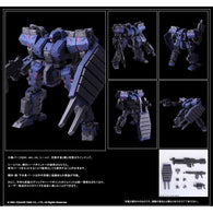 (PO) Front Mission 5 - Scars of the War - Wonder Arts Kyojun Glen Ver. (12)
