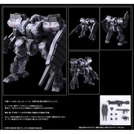 (PO) Front Mission 5 - Scars of the War - Wonder Arts Kyojun Urban Camouflage Ver. (1)