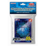Yu-Gi-Oh! Duel Monsters Duelist Card Sleeves Blue ver.2