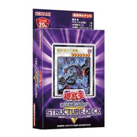 Yu-Gi-Oh! OCG Duel Monsters Structure Deck R - Undead World
