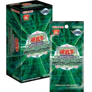 Yu-Gi-Oh! Deck Special Pack - Link Vrains Pack 2 (Box)