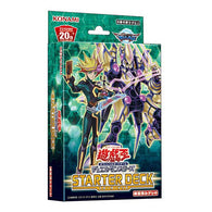 Yu-Gi-Oh! OCG Duel Monsters Starter Deck 2019
