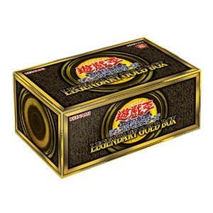 Yu-Gi-Oh! Duel Monsters - Legendary Gold Box