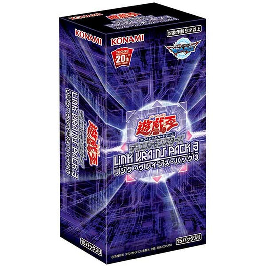 Yu-Gi-Oh! Duel Monsters - Link Vrains Pack 3