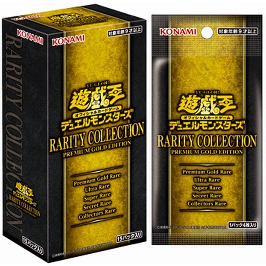 Yu-Gi-Oh! Duel Monsters - Rarity Collection Premium Gold Edition Booster (Box)