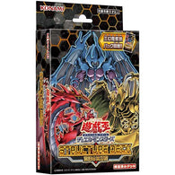 Yu-Gi-Oh! Duel Monsters - Structure Deck: Beasts of Chaos