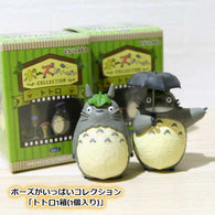 Studio Ghibli My Neighbor Totoro Lots of Pose collection - Totoro