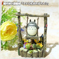 Studio Ghibli My Neighbor Totoro Playground in the forest