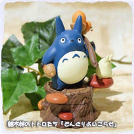 Studio Ghibli My Neighbor Totoro Gathering Acone