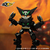 (PO) 52TOYS MEGABOX MB-06 Shin Getter Robot Armageddon - Black Getter (2)
