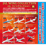 1/300, 1/500 JAL Wing Collection New Package